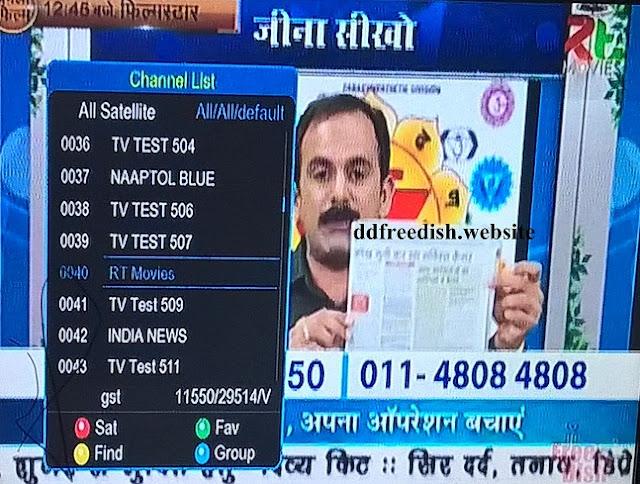 RT Movies added again on DD Freedish DTH