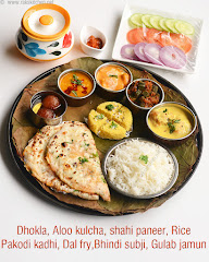 North Indian lunch menu idea 57