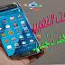 تطبيق رهيب لمشاهدة جميع القنوات المشفرة العربية و الاجنبية دون تقطعات بنسخته الاحترافية بالمجان لكم