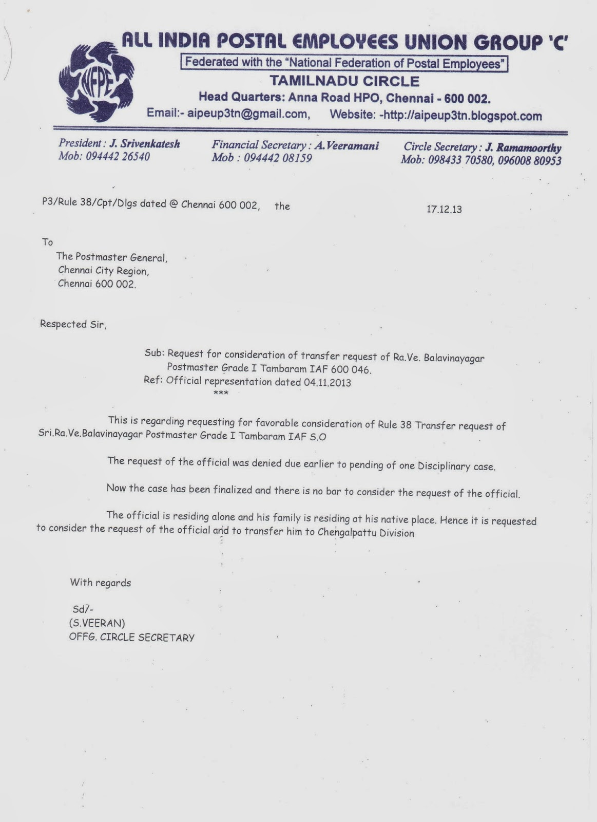 Pay Order Cancellation Letter Format Payment Fees Credit