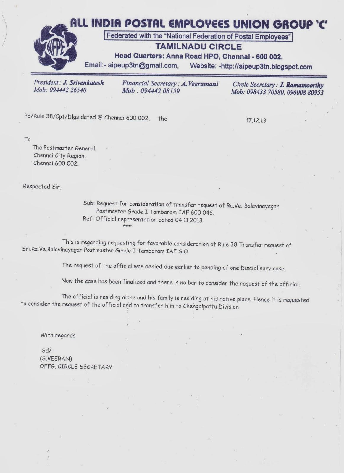 Doc768994 Increment Letter Sample Download Sample Request