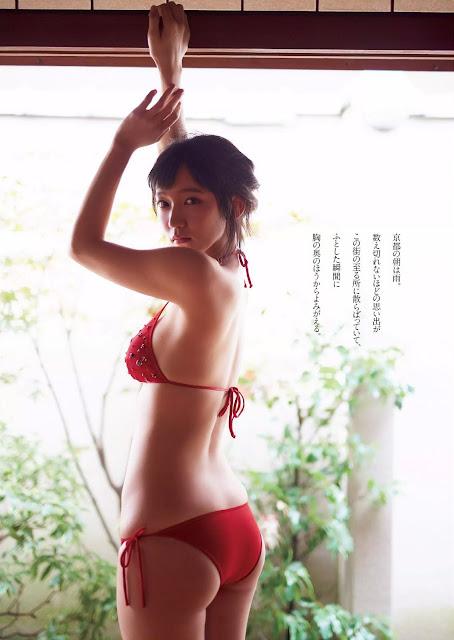 Yoshioka Riho 吉岡里帆 To the starting point images 6