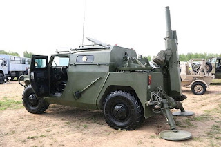 Prototipe Mortir Swa-Gerak MZ-204 Highlander 120mm