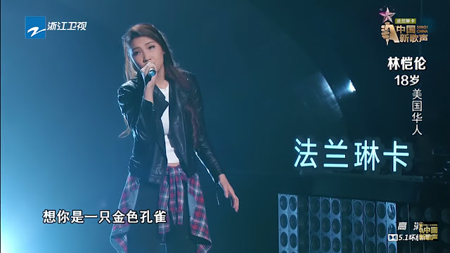 ‎中國新歌聲‬ SING CHINA Season 1 Episode 5