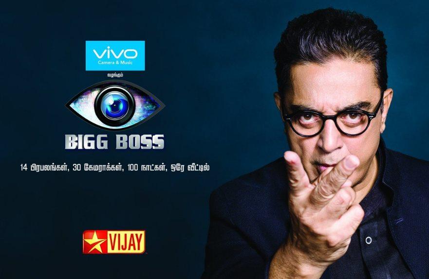 Bigg boss episode 49 watch online