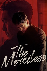 Poster The Merciless