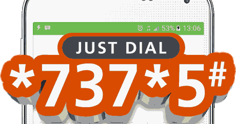 You can Now Create 4-digit PIN for GTB 737 Transactions