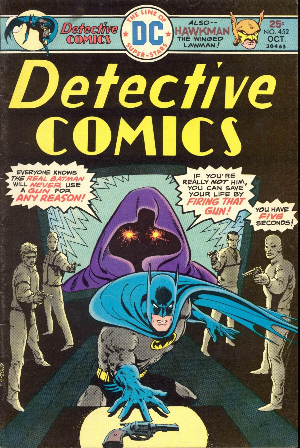 Detective Comics (1937) 452 Page 0
