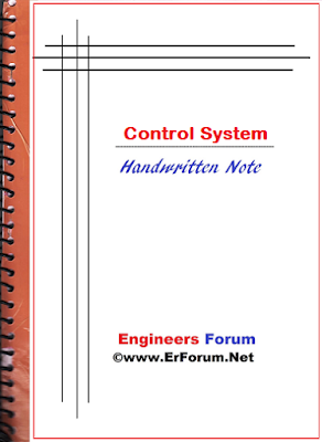 control-system-note-by-erforum