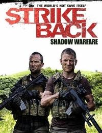 Strike Back 4 | Bmovies