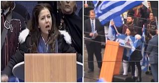Η αδερφή του Κατσίφα στο συλλαλητήριο: «Ο Κωνσταντίνος θυσιάστηκε για τη Μακεδονία»