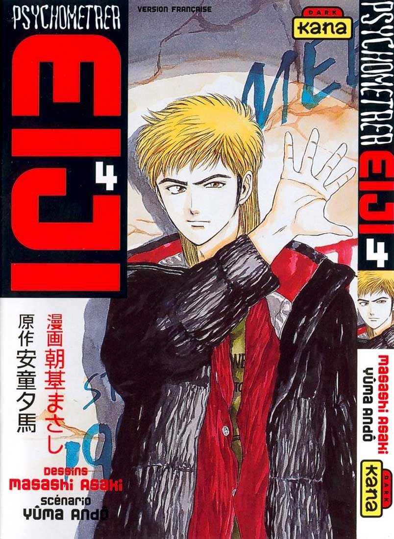 Psychometrer Eiji chapter 27 trang 3