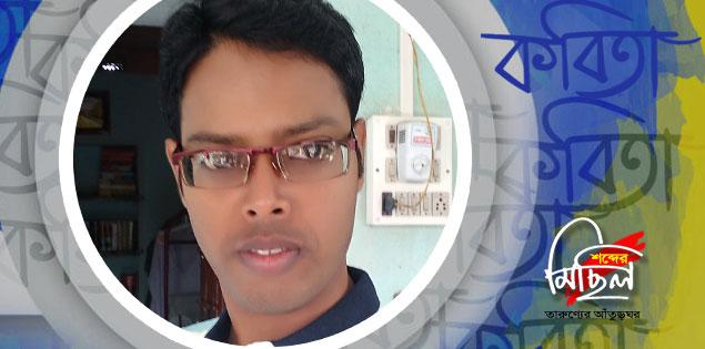 সুনন্দ মন্ডল