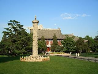 perguruan tinggi terbaik di asia peking university