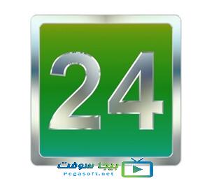قناة 24 سبورت الرياضية السعودية