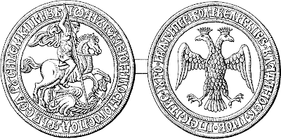 Seal_of_Ivan_3.png