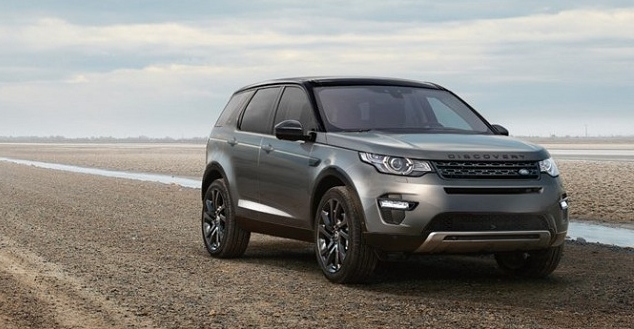 2017 Land Rover Discovery 5 Redesign