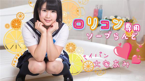 Watch Porn 060116-175 Ami Daika