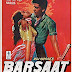 Ab Mera Kaun Sahara - Barsaat (1949) Lyrics