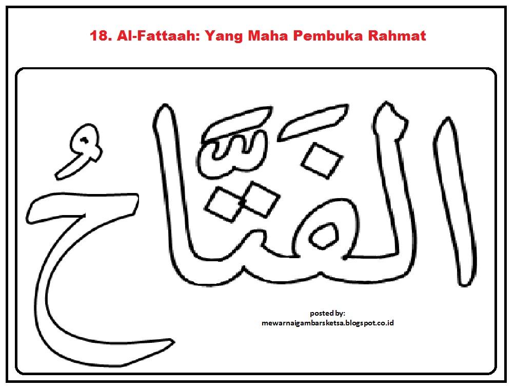 Mewarnai Gambar Sketsa Kaligrafi Asmaul Husna  Al Fattaah