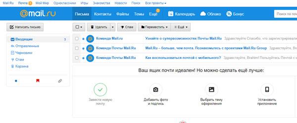 انشاء حساب اميل روسي بدون رقم هاتف على Mailru فولفولي