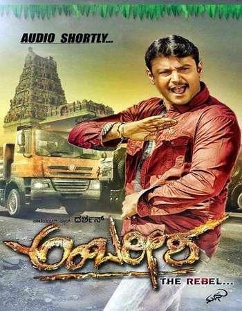 Ambareesha 2014 Dual Audio 720p HDRip [Hindi - Kannada] Free Download Watch Online downloadhub.in