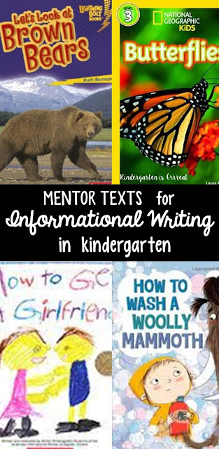 Informational writing in kindergarten can be a lot of fun.  These are some of my favorite mentor texts to read to my students when teaching how to writing and all about writing.