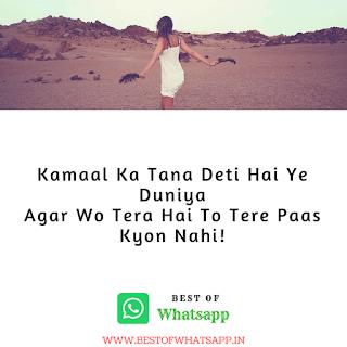 Best Shayari Whatsapp Dard