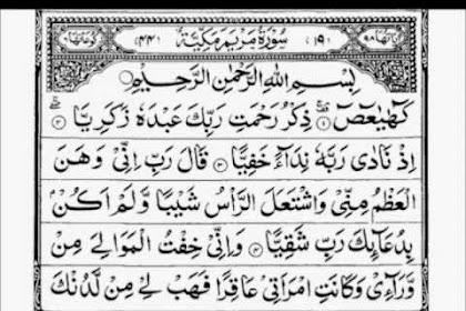 Bacaan Surat Maryam   Teks Arab, Latin, dan Terjemahannya [Lengkap]