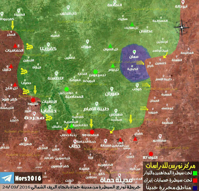 peta pertempuran di utara Hama 24 september 2016