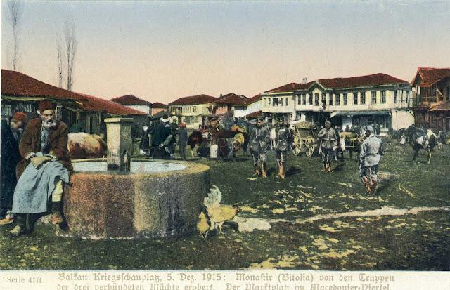 December 5, 1915. Wood Market - Postcard issued by Kriegshilfe Munich.