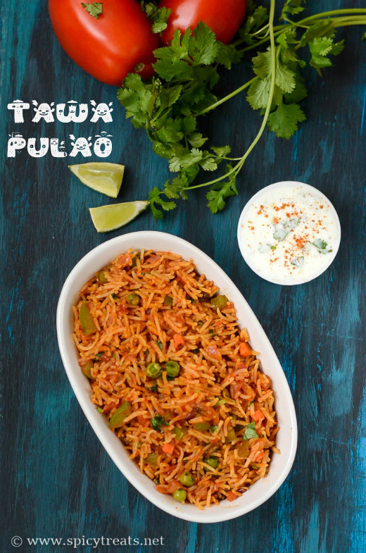 Tawa Pulao Recipe
