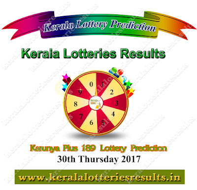 keralalotteriesresults guessing, keralalotteriesresults.in prediction, kerala lottery karunya plus guessing, kerala lottery guessing, kerala lottery result today guessing, kerala lottery three digit result, kerala lottery prediction, kerala lottery pondicherry guessing number, kerala lottery lucky number today karunya plus, kerala lottery tomorrow result, kerala lottery lucky number today 30.11.2017, kerala lottery prediction 30/11/2017, kerala lottery guessing 30-11-2017