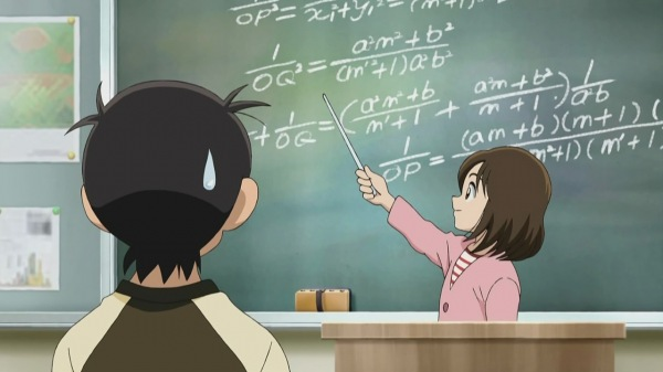 Anime Teaching