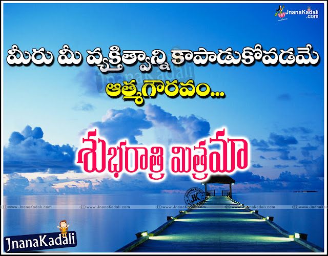 Telugu all Time Best Good night Greetings and Quotes for All. Telugu Good night Love Messages, Telugu Good Night Life Quotes and Inspiring Messages. Love & Life Quotes in Telugu, Telugu Parents Good night Quotes Wishes. Happiness Quotes with Good Night Greetings.
