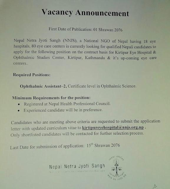 Vacancy Kirtipur eye hospital
