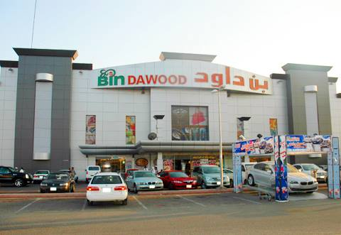 Jarang Dipublikasikan Ke Media, Ternyata Seperti Ini 'Persaingan' Bisnis di Makkah