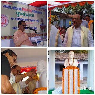 shivanand-bhai-statue-inaugrated