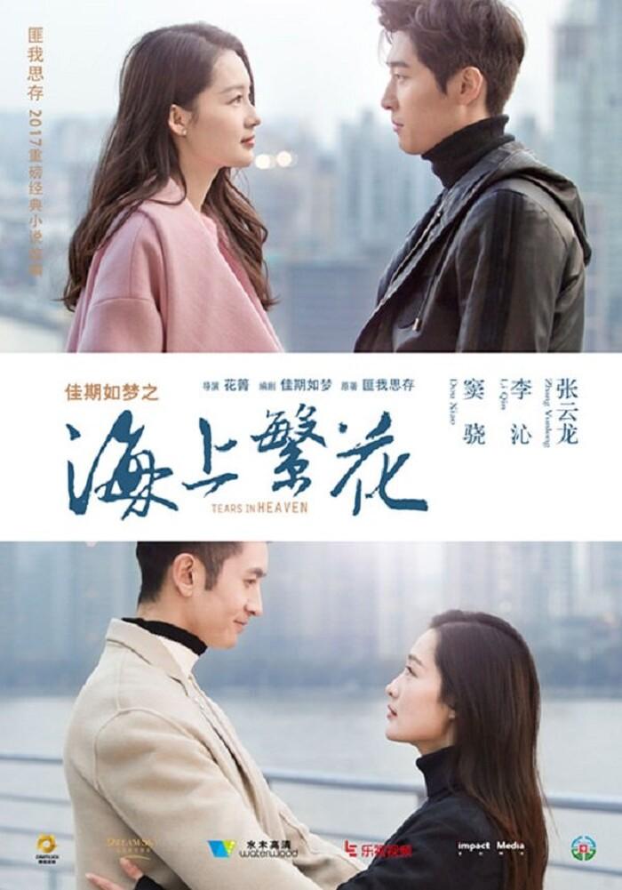 Hải Thượng Phồn Hoa - Tears in Heaven (2021)