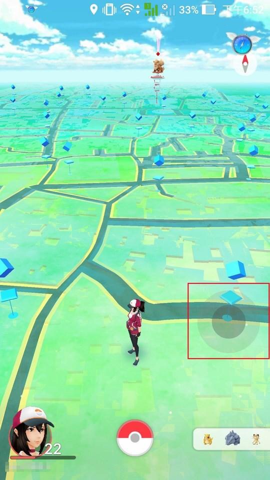 Screenshot 20160905 185259 - fly GPS - 手機虛擬搖桿讓你不必走動,也能原地移動 Pokemon GO 角色!
