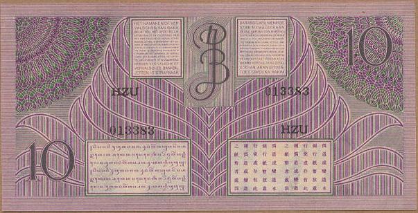 10 rupiah versi DJB 1946 belakang