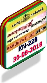 kerala lottery result from keralalotteries.info 30/08/2018, kerala lottery result 30.08.2018, kerala lottery results 30/08/2018, KARUNYA PLUS lottery KN 228 results 30/08/2018, KARUNYA PLUS lottery KN 228, live KARUNYA PLUS   lottery KR-228, result today, kerala lottery results today, today kerala lottery result,