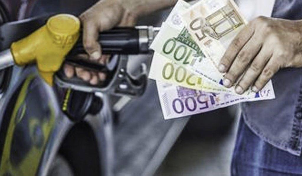 6η ακριβότερη χώρα στον πλανήτη η Ελλάδα!