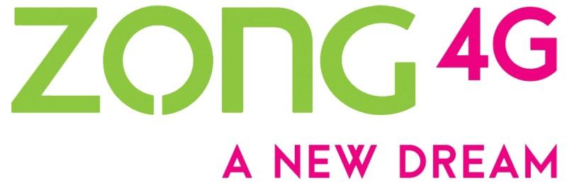 Zong.internship-trainee-newpakjobs