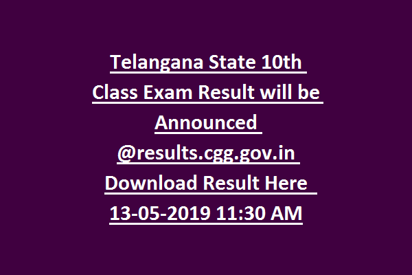 Telangana State 10th Class Exam Result Date Announced