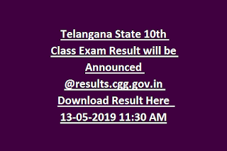Telangana State 10th Class Exam Result Date Announced results.cgg.gov.in Download Here Result Date 13-05-2019