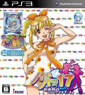 CR Umi Monogatari 2002 pc game Img-4