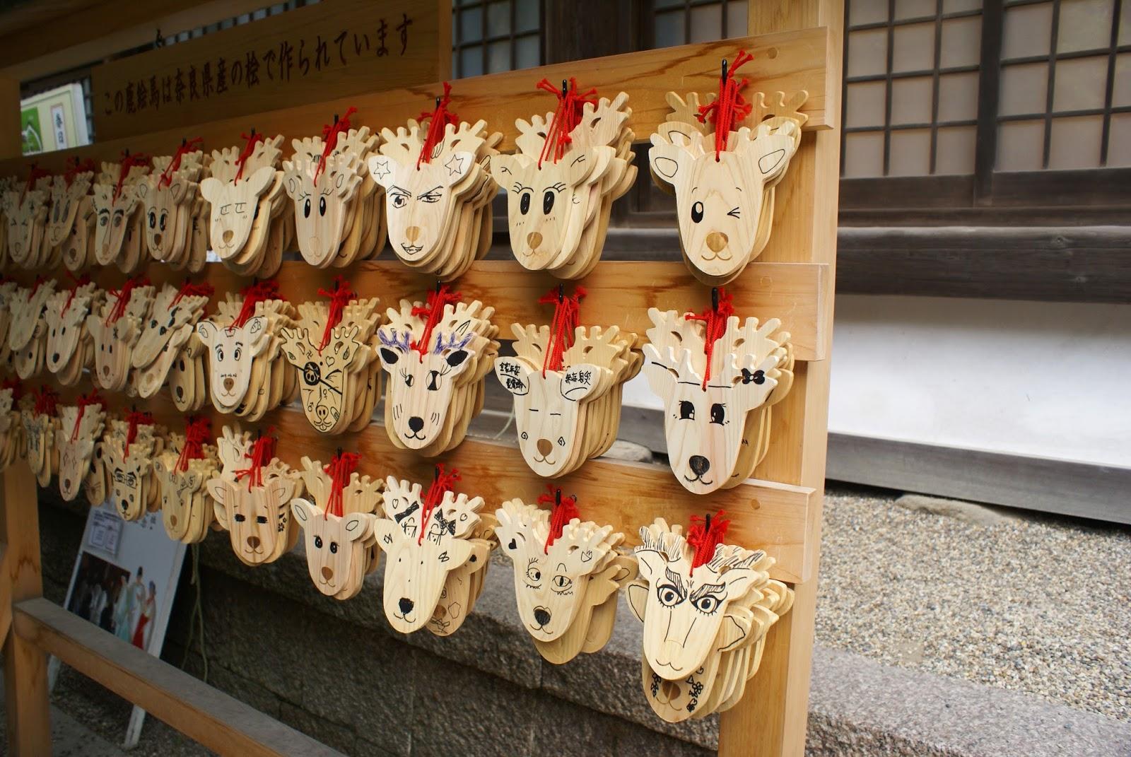 kasuga taisha nara koen shrine kansai japan shika ema
