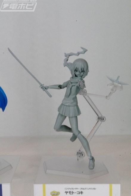 Koki Yamoto de Ninja Slayer