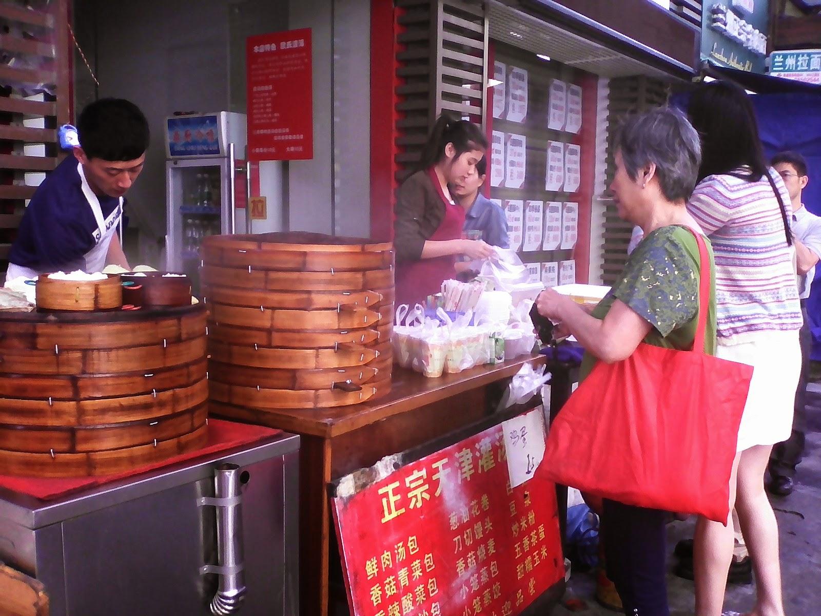 Salários na China